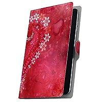 タブレット 手帳型 タブレットケース タブレットカバー カバー レザー ケース 手帳タイプ フリップ ダイアリー 二つ折り 革 ハート 花 000816 MediaPad T3 Huawei ファーウェイ MediaPad T3 KOB-W09/KOB-L09 メディアパッド T3 t3mediapad t3mediapad-000816-tb