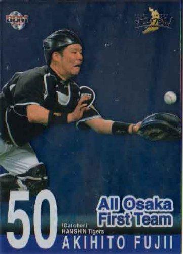 BBM2013 ベースボールカード OSAKA LIMITED ナニワ魂 All Osaka First Team No.OT2 藤井彰人