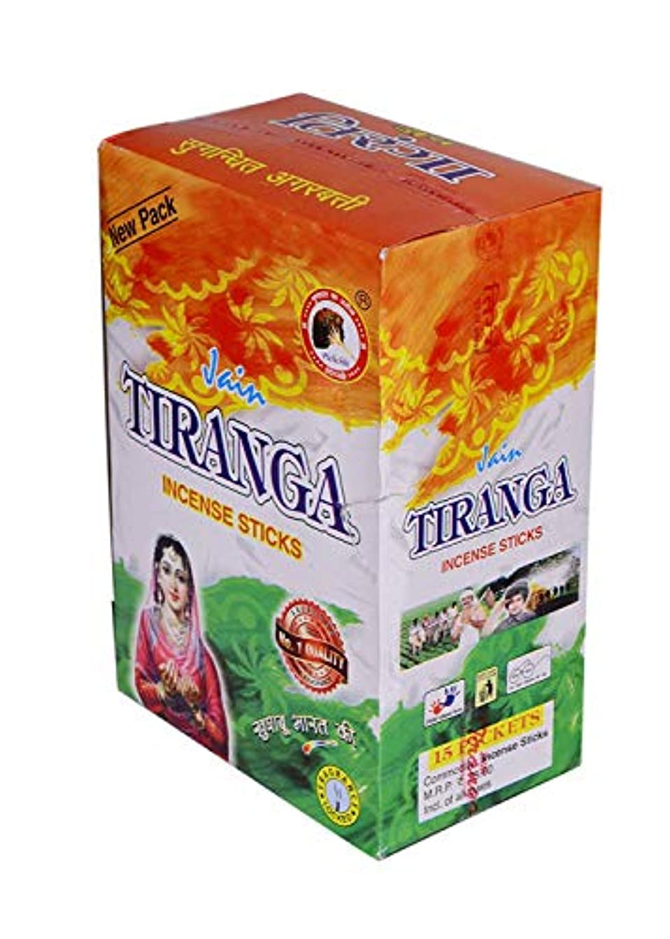 優雅な過度に限りJain Tiranga Incense Sticks Perfumed (1 Box =15 Packets)