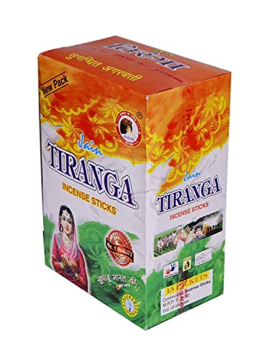 誘発する壊すキャメルJain Tiranga Incense Sticks Perfumed (1 Box =15 Packets)