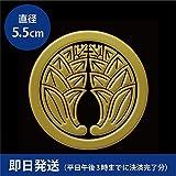 蒔絵シール 家紋ステッカー 「丸に抱茗荷 金」55mm