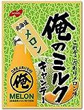 ノーベル 俺のミルク 北海道メロン 80g×4袋