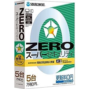 スーパーセキュリティZERO 5台用 4OS(...の関連商品4