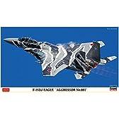 ハセガワ 1/72 F-15DJ イーグル アグレッサー 081号機 プラモデル 02203
