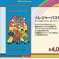 Little Glee Monster グッズ