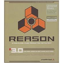 Reason 3.0+RDK2バンドル