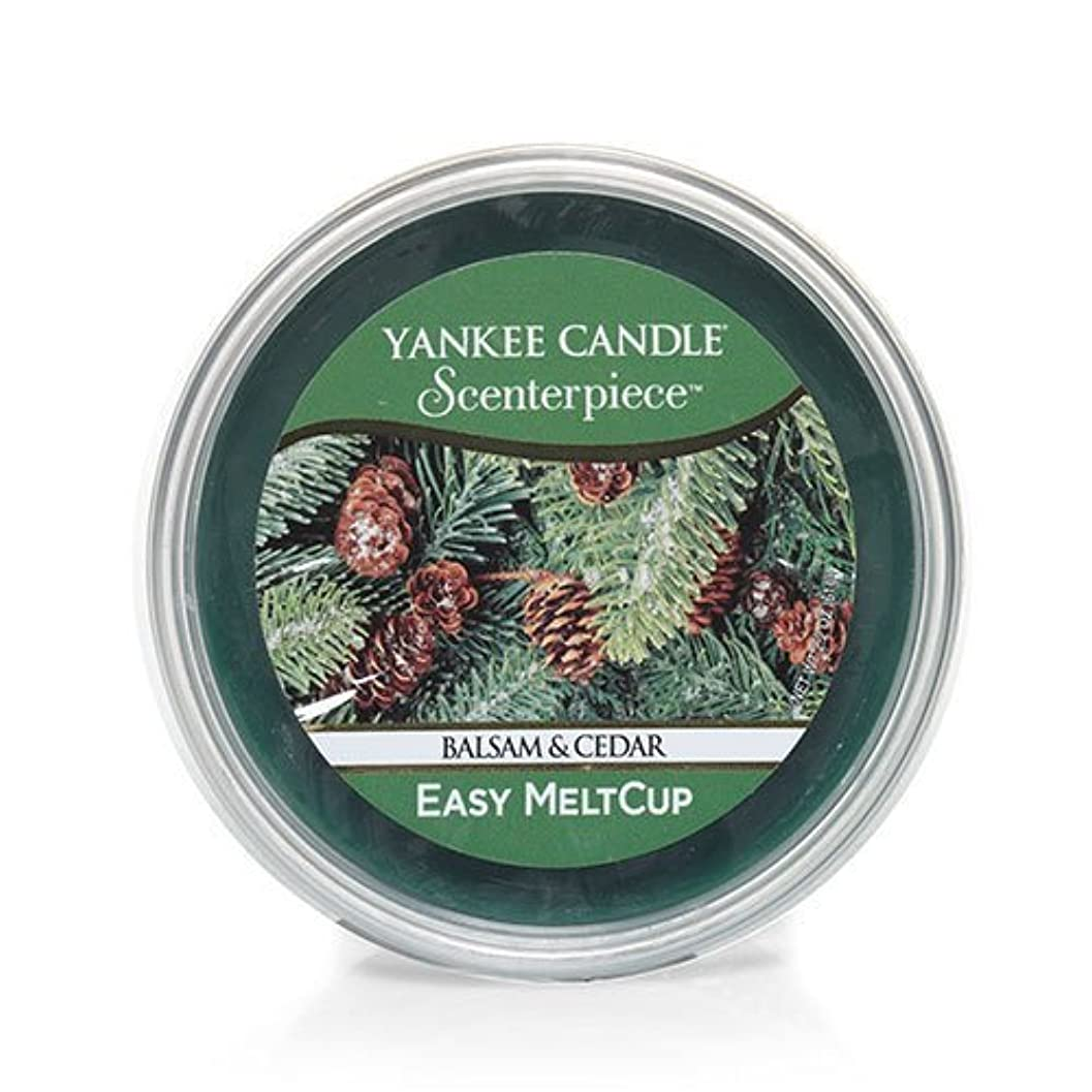 シエスタコスチューム幾何学(ヤンキーキャンドル) Yankee Candle ラージ 22オンス ジャーキャンドル バルサム&シダー Scenterpiece Easy MeltCups 1316938-YC