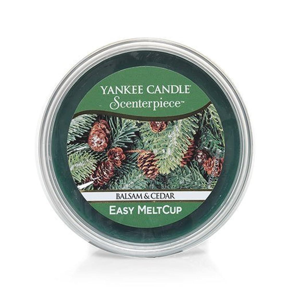 人事ペチュランス試す(ヤンキーキャンドル) Yankee Candle ラージ 22オンス ジャーキャンドル バルサム&シダー Scenterpiece Easy MeltCups 1316938-YC