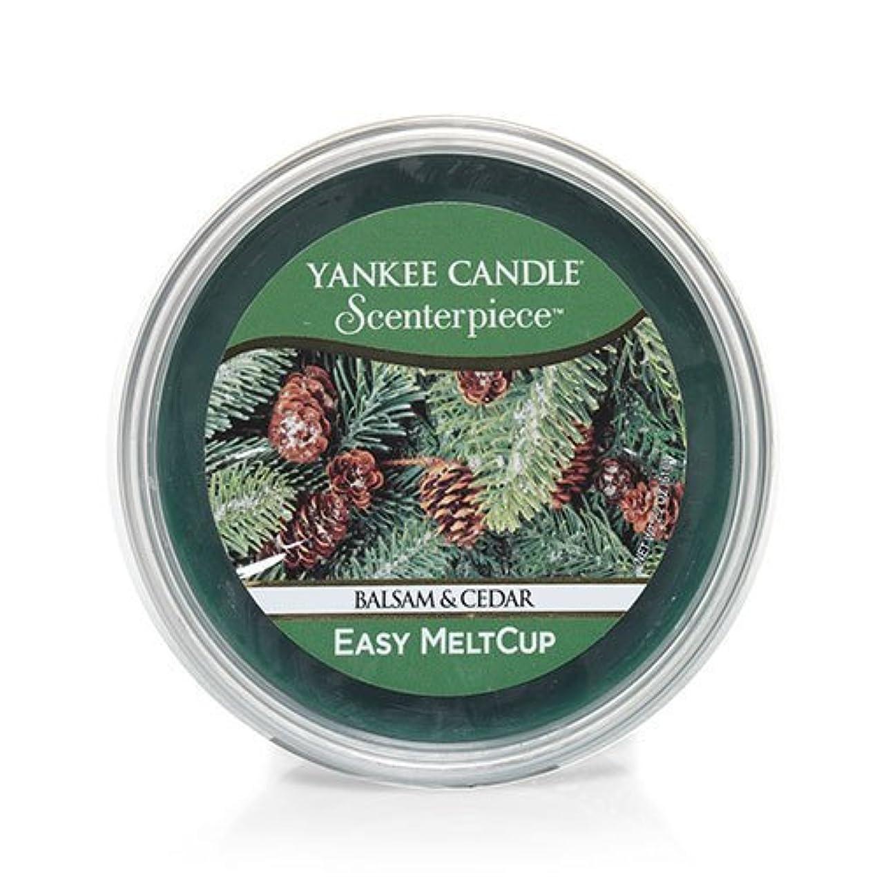 大型トラック不測の事態知覚する(ヤンキーキャンドル) Yankee Candle ラージ 22オンス ジャーキャンドル バルサム&シダー Scenterpiece Easy MeltCups 1316938-YC