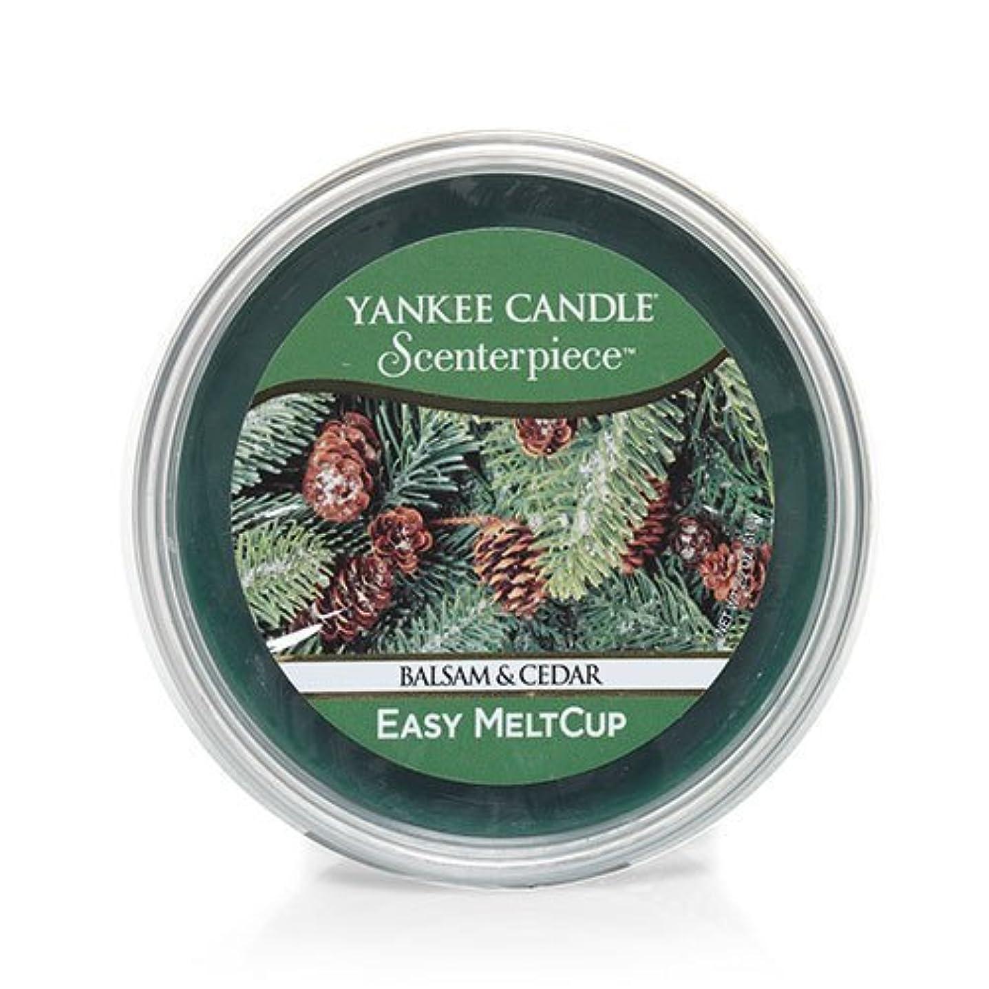 噂稚魚動く(ヤンキーキャンドル) Yankee Candle ラージ 22オンス ジャーキャンドル バルサム&シダー Scenterpiece Easy MeltCups 1316938-YC