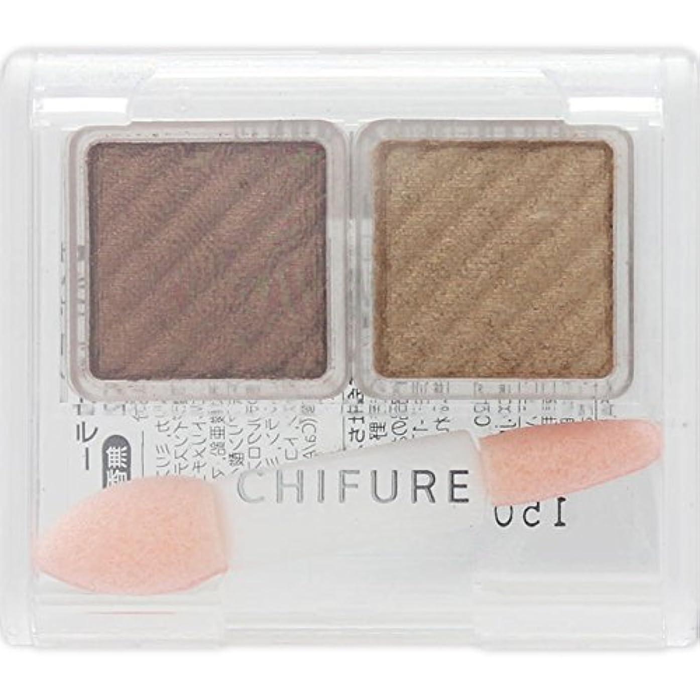 有効化ライラック技術的なちふれ化粧品 アイ カラー(チップ付) 72 ブラウン&ゴールド