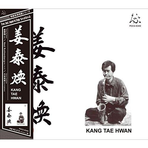 KANG TAE HWAN