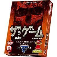 ザ・ゲーム第2版 完全日本語版