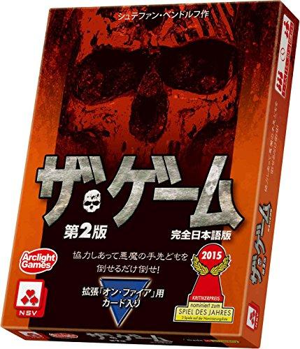 ザ・ゲーム第2版 完全日本語版 -