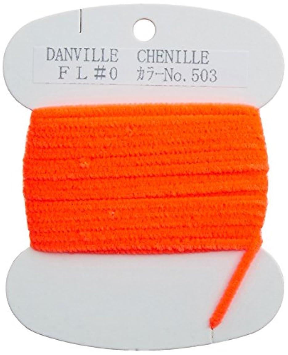デジタル事件、出来事ハードウェアオフト(OFT) ダンビル FLシェニール #0 503 カラー:503 FL Orange
