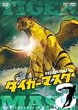 「タイガーマスク DVD-COLLECTION VOL.3」のサムネイル画像