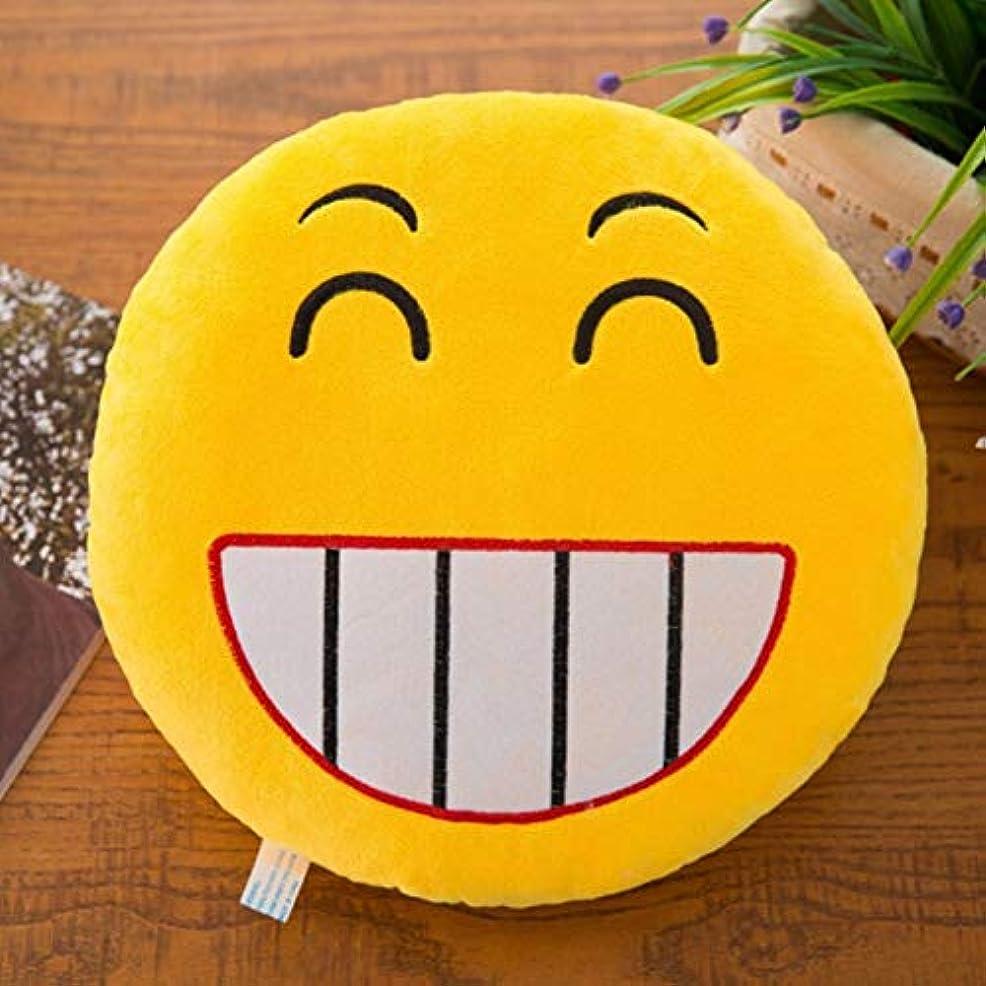 笑い変換する入植者LIFE 40 センチメートルスマイル絵文字枕ソフトぬいぐるみ絵文字ラウンドクッション家の装飾かわいい漫画のおもちゃの人形装飾枕ドロップ船 クッション 椅子