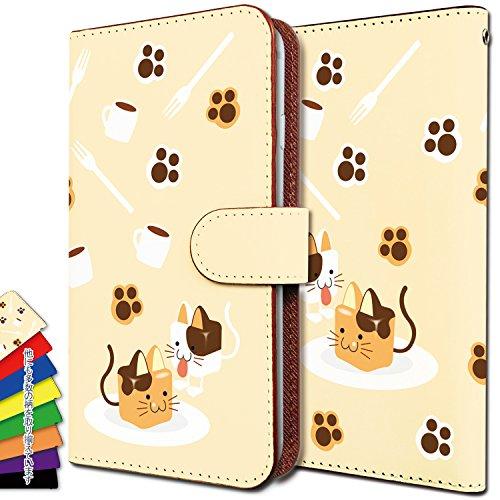 Tommy ケース 手帳型 ネコ 猫 キャット 猫柄 tomy 手帳 かわいい 可愛い Tommy カバー キュービーズー ブレイクタイム トミー 手帳型ケース ウイコウ 手帳型ケース ittnキュービーズーブレイクタイムt0575