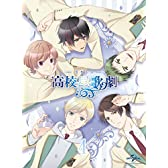 『スタミュ』第4巻 (Blu-ray初回限定版)