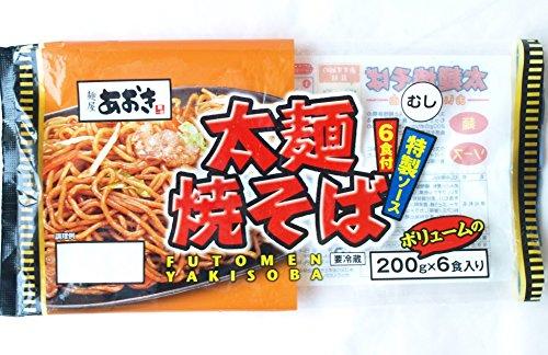 573285 麺屋あおき麺一筋 太麺 むし焼そば 特製ソース6食付 ボリュームの6食(200g×6食)要冷蔵