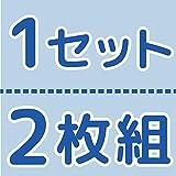 3層防水シーツ 防水&はっ水加工 (90×170cm) 2枚組 【洗濯機・乾燥機 可能】 デニム生地 〔選べる3色〕 un doudou No.1695(2) サックス 画像