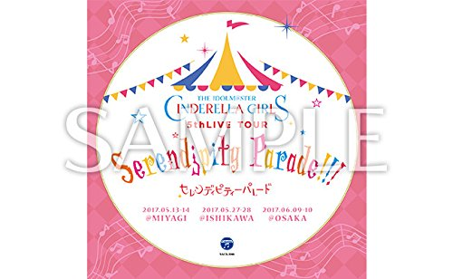 THE IDOLM@STER CINDERELLA GIRLS 5thLIVE TOUR Serendipity Parade!!! 会場オリジナルCD (1)