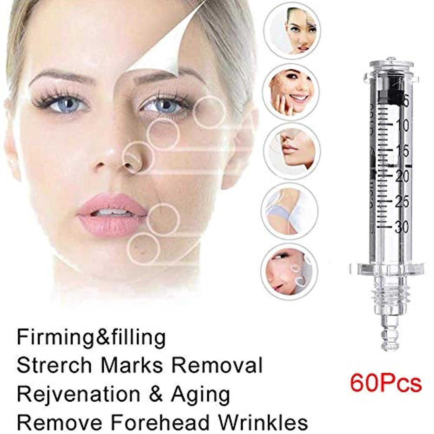 交流するロッカー鰐ヒアルロンペン 5個入り アンプルヘッド、 に役立ちます 減らす 傷 しわ、 戻す 肌 弾性 ヒアルロン酸保湿剤,C