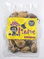青森県産にんにく使用 熟成 黒にんにく 100g (約二週間分) 1パック