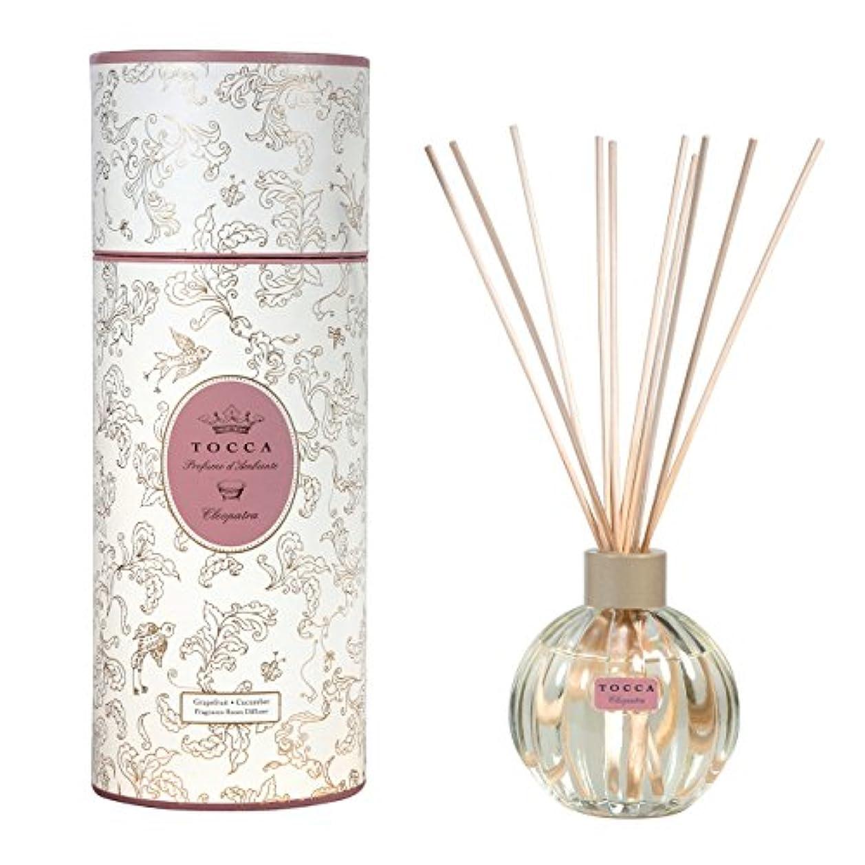 贅沢な詩スキニートッカ(TOCCA) リードディフューザー クレオパトラの香り 175ml 3~4ヶ月持続(芳香剤 ルームフレグランス  グレープフルーツとキューカンバーのフレッシュでクリーンな香り)