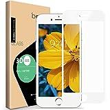 iPhone 7 ガラスフィルム ICHECKEY iPhone7 フィルム 3D曲面 全面保護フィルム 日本旭硝子ガラス素材 指紋防止 気泡ゼロ 超薄 ホワイト【2枚セット】
