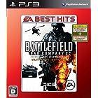<EA BEST HITS>バトルフィールド:バッドカンパニー2 ULTIMATE EDITION - PS3