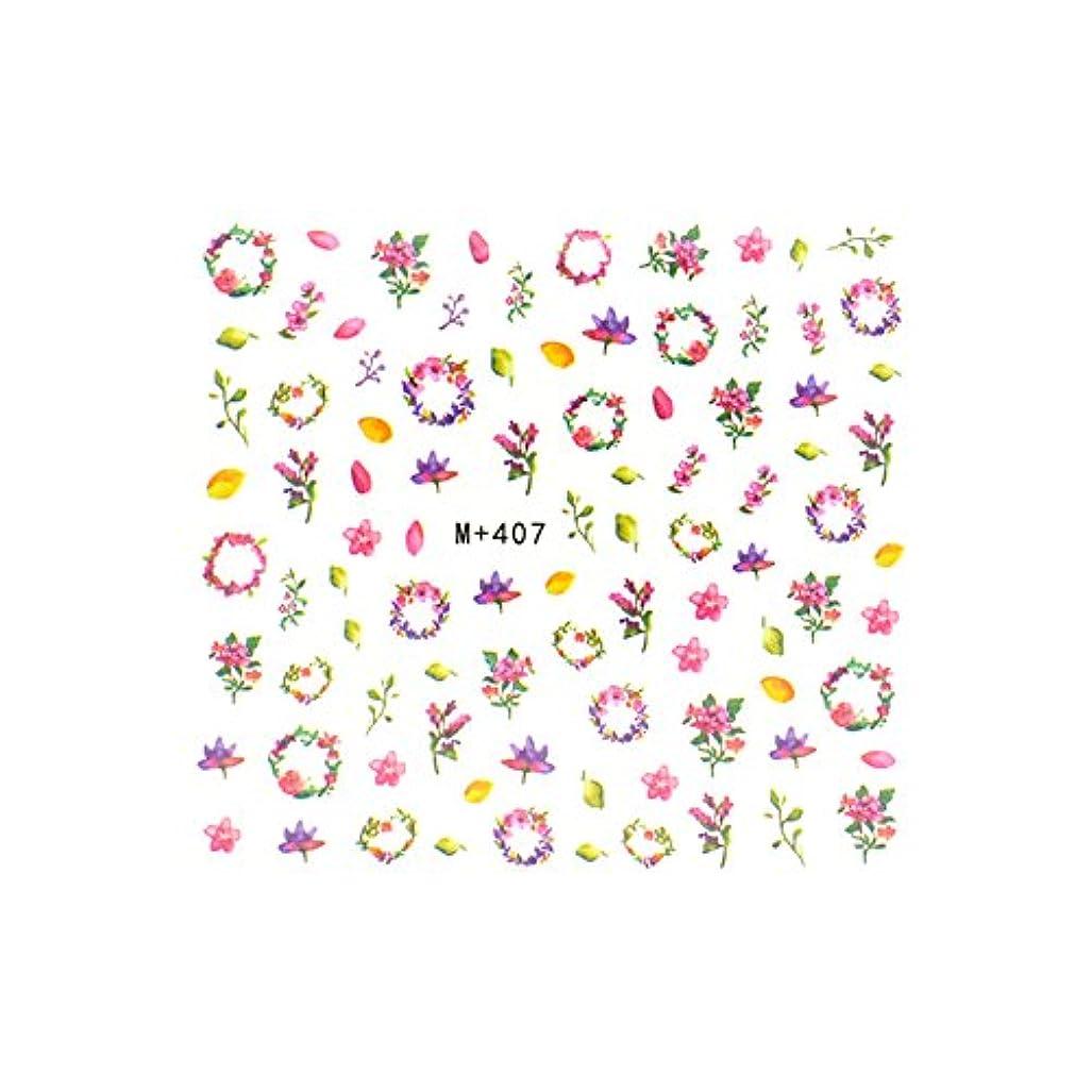 平均ダッシュ鮮やかなリース&フラワーネイルシール【M+407】リーフ 花柄 リース ネイル ネイルシール ジェルネイル レジン ボタニカル ピンク