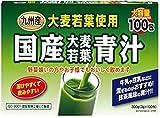 YUWA 国産 大麦若葉青汁 3g×100包