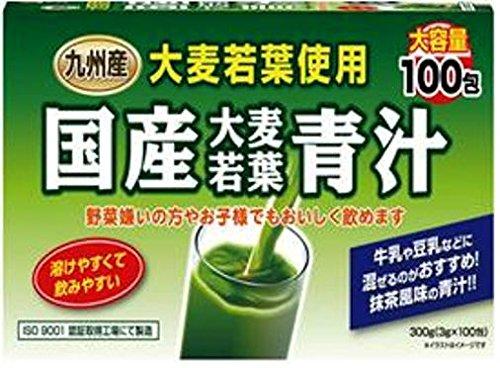 ユーワ 国産大麦若葉青汁