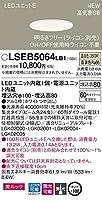 パナソニック LED(温白色) ダウンライト LSEB5064LB1 美ルック・60形ダイクール電球1灯相当・高気密SB形・ビーム角24度・集光タイプ 調光タイプ/埋込穴φ100