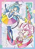 Febri(フェブリ) Vol.56 [巻頭特集]スター☆トゥインクルプリキュア[雑誌] 画像