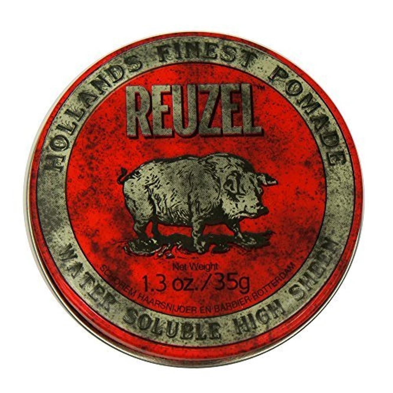 フルート良性細分化するReuzel Red Hair Pomade Piglet 1.3oz [並行輸入品]
