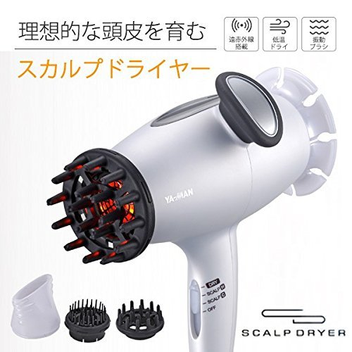 YA-MAN(ヤーマン) Re:Hairボーテ スカルプドラ...
