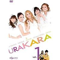 URAKARA 1