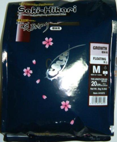咲ひかり 増体用 M 浮上 2kg