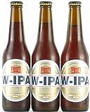 箕面ビール W-IPA 330ml×3本 クラフトビール