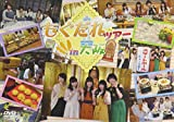 DVD「もぐだれツアー in 大阪」[DVD]