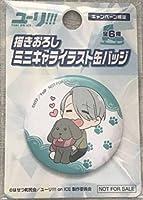 ファミマ ユーリ!!! on ICE キャンペーン 缶バッジ ヴィクトル ニキフォロフB マッチカン