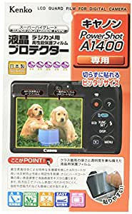 Kenko 液晶保護フィルム 液晶プロテクター Canon PowerShot A1400用 KLP-CPSA1400
