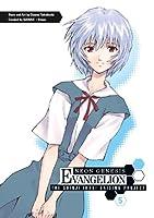 Neon Genesis Evangelion: The Shinji Ikari Raising Project Volume 5 (Neon Genesis Evangelion Mini)