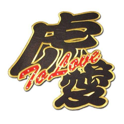 【プロ野球 阪神タイガースグッズ】虎愛 To Loveカラー:金縁