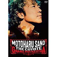 佐野元春 & THE COYOTE GRAND ROCKESTRA - 35TH.ANNIVERSARY TOUR FINAL