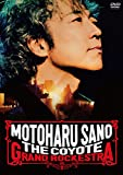 佐野元春 & THE COYOTE GRAND ROCKESTRA - 35TH.A...[DVD]
