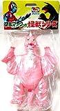 B-CLUB ブルマァク 復刻版怪獣シリーズ 冷凍怪獣 ペギラ (ピンク版)