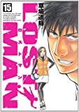 LOST MAN 15 (ビッグコミックス)
